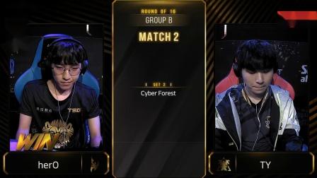 星际争霸 II 8月31日GSL2019S3 16强B组-1 2019