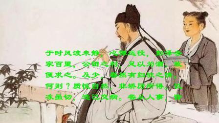陶渊明与《桃花源记》-中国隐士透视