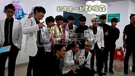 湖南卫视2014中秋晚会花絮:EXO撞上TFboys 史上最强鲜肉后台合体