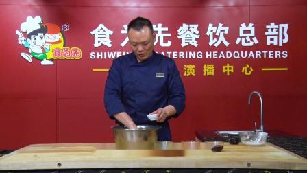 食为先:东莞哪里可以学做彩色油条?