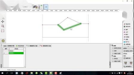边坡dxf文件导入和使用方法