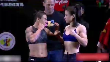 ufc166完整视频 张伟丽48秒TKO对手豪取中国UFC首位冠军 此前6年比赛全胜