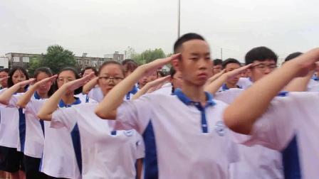扬州市江都区育才中学2019届高一新生军训暨入学教育