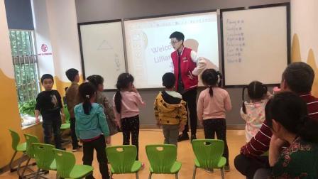 重庆幼少儿英语培训机构-欧文英语北碚校区