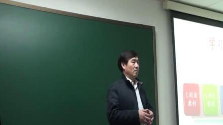 北京工商大学 物流系统论 何明珂 41讲
