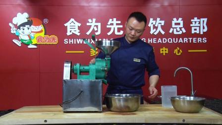 食为先:广州哪里可以学做宁波水塔糕?