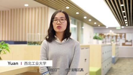 霍尼韦尔优才计划招聘宣传视频