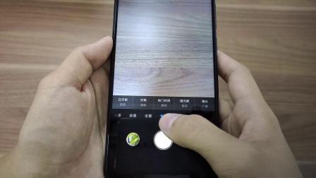 首发6400万GW1旗舰传感器 Redmi Note8 Pro开箱