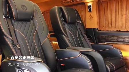 奔驰威霆改装价格大概多少钱,西安合正全新配色方案极具不凡气质
