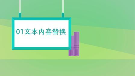 MG动画教育机构视频