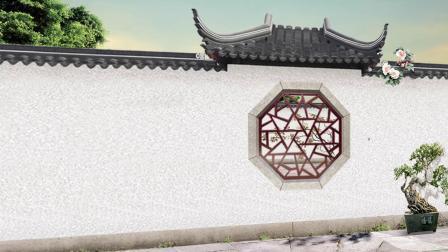 中国庭院风中华精神图文展示