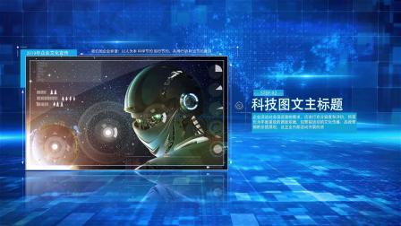 蓝色科技图文展示
