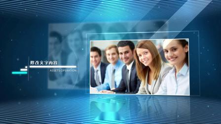 蓝色粒子企业商务图片展示