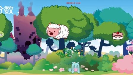 【ゞea高手】喜洋洋小游戏爱吃蛋糕的小肥羊 碰到狗是避免不了的