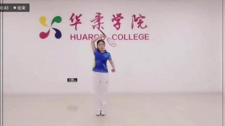 【刘红】花式柔力球常用技术动作——缠头(一)