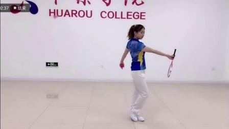 【刘红】花式柔力球常用技术动作——缠头(二)