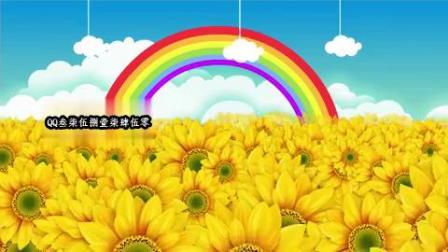 【共同成长】卡通儿歌视频素材3848613led背景视频