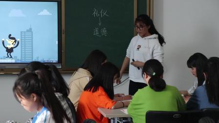 安康育英中等职业学校陈宏英老师公开课