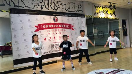 街舞考级二级 舞段