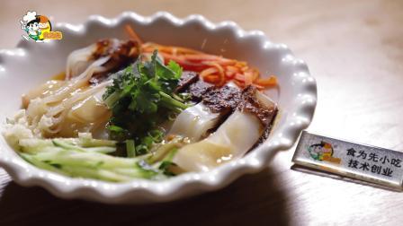 食为先:深圳学小吃美食哪里好?怎么学?多久学?