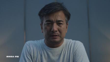 鹿晗《夜的尽头》MV