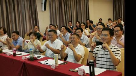 国培计划2019怀宁县骨干教师培训