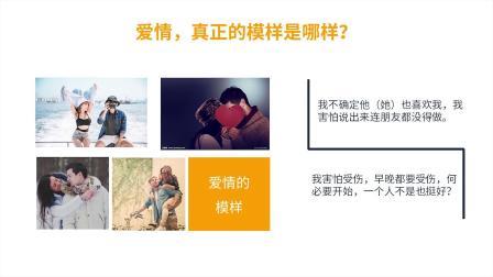 """丘比特恋爱胶囊:用恋爱实用的技能胶囊成为""""偷心达人""""(一)"""
