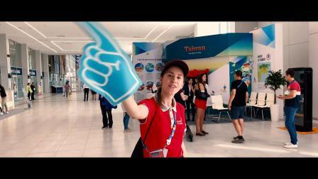 Mastercam | 2019喀山世界技能大赛