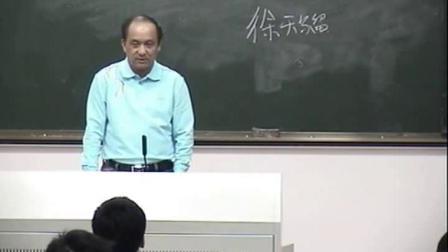 云南农业大学 烟草栽培学 杨焕文 73讲