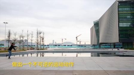 海陆空 - Insta360 ONEX 全景相机 使用教程-迴旋播放功能教学
