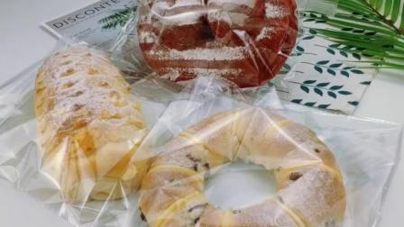 君晓天云烘焙铜锣烧馅饼自封面包包装袋泡芙吐司甜甜圈软欧包包装袋自粘袋