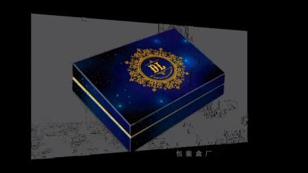 【神彩优品】包装盒厂家定制精美礼品盒图片分享