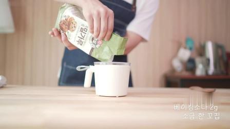 【韩国VLOG】舒压向~简单的戚风蛋糕+黑糖珍奶制作♡ozo_home - 1080P