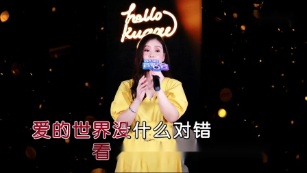 孙艺琪--情火--现场--国语--女唱--高清版本