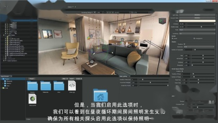 全局照明 -  UNIGINE Editor 2 要领 - 教程 (Global Illumination)