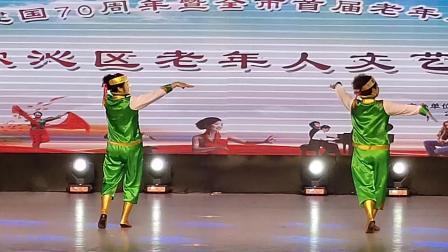 蒙古舞心之寻,通辽科区2019.9.3老年文艺汇演三等奖作品