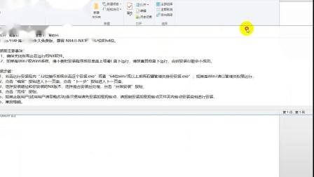UG10.0编程星空外挂安装