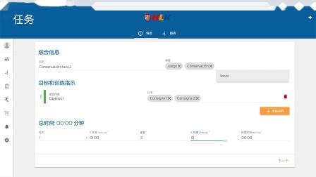 西班牙Footballhlk 足球青训管理软件