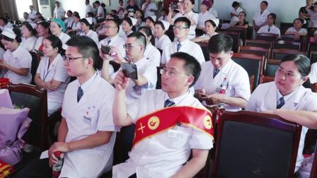 第二届中国医师节