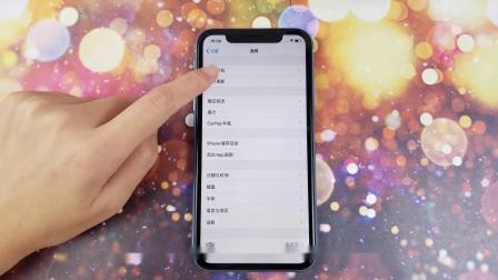 魅族Flyme8对比iOS13.1,单这项功能,苹果就输了!