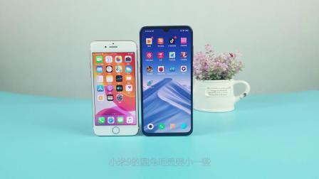 为什么说iOS13.1是良心更新?对比小米系统后,我明白了!