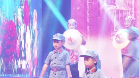 艺术校园-2019小荷花青海省《党的摇篮》乌兰县兰韵.舞蹈艺术培训中心