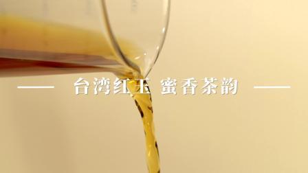 奶茶教程:教你做一款不一样的珍珠奶茶,超好喝哦!