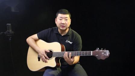 爱德文吉他教室零基础教学—乐队陪你练吉他77上