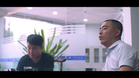 2018仟亿金融宣传片