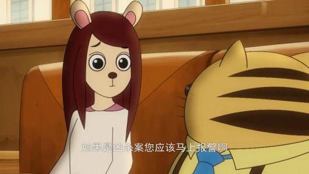 (720P)《神探包星星第二季》(全26集) - 神探包星星第二季25