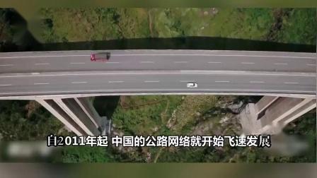 以毒舌著称的节目这么夸中国公路:跟你们说,我们英国完蛋了