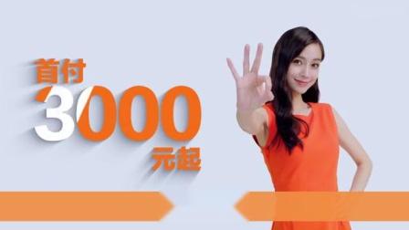 0001.哔哩哔哩-毛豆新车网 新广告上线啦