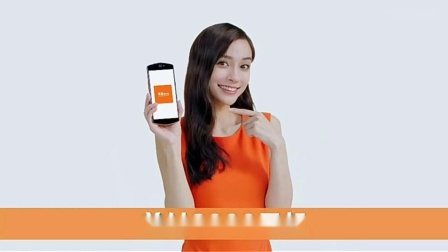 0001.哔哩哔哩-杨颖推荐使用8848钛金手机 广告趣剪辑+广告吐槽