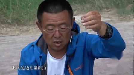 《游钓中国5》第7集 走进腾格里沙漠探钓戈壁明珠